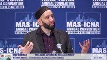 Knowledge Retreat: After Aqaba: Spreading the Message in Yathrib | Omar Suleiman #MASCON2017