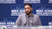 Knowledge Retreat: Muhammad the Mentor: Guidance with Compassion | Omar Suleiman #MASCON2017