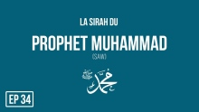 La Sirah du Prophète Muhammad (S): La Changement du Qibla - Shaykh Dr. Yasir Qadhi -  EP 34