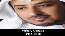 May Allah swt grant him JANNAH | Meshary Al Arada - Farshy Al Turab | Vocals Only ᴴᴰ R.I.P