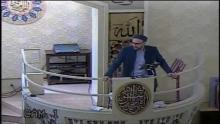 'No Superiority, Except in Taqwa,' Sh  Atef Mahgoub 01 19 18
