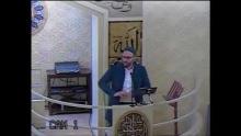 'The Name of Allah, Al Jabbar', Sh Atef Mahgoub 01-05-18