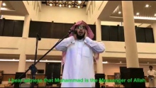 Stunning Adhan by Muhammad Al Muqit || Call to Muslim Prayer