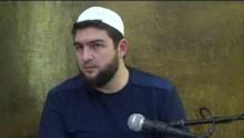 "Тълкуване на сура""Маун"" и сура ""Кеусер"" - Мухаммед Рамадан"