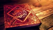 1st 10 Verses of Surah Kahf || Amazing Recitation || Friday Special