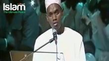 Amazing Quran Recitation || Hady Toure