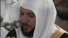 Beautiful Recitation from Makkah || Sheikh Maher Al Muaqili