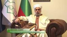 Изявление на Главния мюфтия по повод началото на трите свещенни месеца