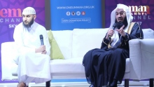 Marriage & Relationship - Part 2 of 3 - Mufti Menk
