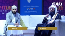 Marriage & Relationship - Part 3 of 3 - Mufti Menk