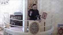 ' Al Haleem   The Forbearing', Sh  Atef Mahgoub 03-30-18