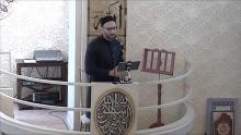 'Al Wadud The Affectionate; Sh  Atef Mahgoub 03-16-18