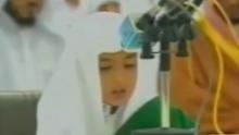 Amazing Recitation By a young Qari