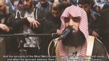 Best Recitation Muhammad Luhaidan !