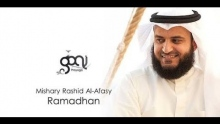 Heart soothing Recitation of  Mishary Rashid Al Afasy