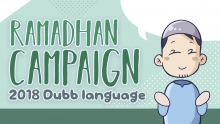 Making Islamic Education available in All Major Languages - Ramadan Campaign