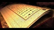 Surat al-Takathur Explained (Tafsir) | Mufti Abdur-Rahman ibn Yusuf