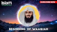 Beginning of Waaqiah || Mufti Menk || Tafseer
