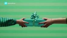 Дарявайте си подаръци!
