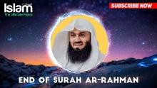 End of Surah Ar Rahman || Mufti Menk || Tafseer