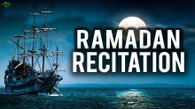 POWERFUL RAMADAN RECITATION