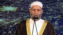 Quran Recital - Shaykh Hasan Saleh