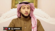 Quran recitation Jibril Wahab - Surat An Nass / سورة الناس بصوت جبريل وهاب