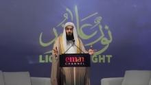 Ramadan 2018 Begins    Mufti Menk