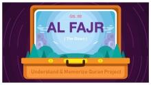 Surah Ar-Rahman | Qari Fatih Sefargic | With Translations - islamio