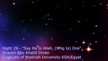 Night 29 - 'Say He is Allah, (Who is) One' | Shaykh Abu Khalid Imran | 2017