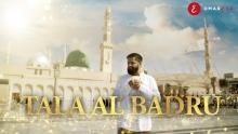Omar Esa - Tala Al Badru (Special Eid Day Release)