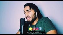 Relaxing Quran Recitation | Surah Al-Fath | Ibrahim Khan
