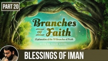 The Branches of Faith (Ramadan 2018 - Part 20): The Blessings of Iman(Pt. 1) - Shaykh Dr Yasir Qadhi