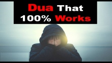 Dua To Ease Your Difficulties - 100% Works