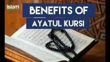 How Ayatul Kursi will benefit you ? Mufti Menk