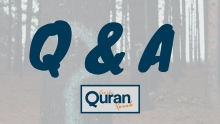Q&A: What was the first Surah revealed to the Prophet (PBUH)