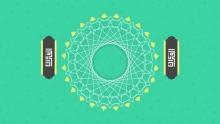 5 Surahs Recitation - Qari Fatih Seferagic - Understand & Memorize Quran Project