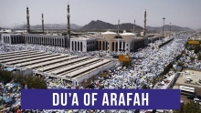 Dua of Arafah (9 Dhul Hijjah, 1439 AH) By Shaykh Dr. Yasir Qadhi