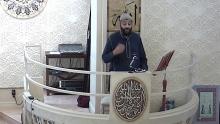 'Haya': The defining character of Islam', Br. Hassan Elwan 08-24-18