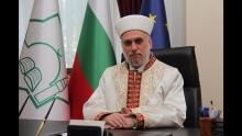 Изявление на главния мюфтия по случай настъпването на Курбан байрам 2018