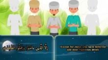 Surah Al Asr -Qari Fatih Seferagic - Understand & Memorize Quran Project