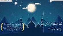 Surah Al Qadr - Fatih Seferagic - Understand & Memorize Quran Project