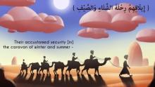 Surah Al Quraish - Fatih Seferagic - Understand & Memorize Quran Project