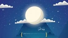 097. Al-Qadr (The Majesty)