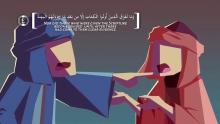 098. Al-Bayyinah (The Clear Evidence)
