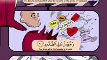 100. Al-'Adiyat (The Assaulters)
