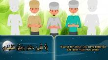103. Al-'Asr (The Time)