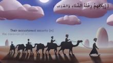 106. Al-Quraish (The Quraish)