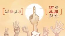 112. Al-Ikhlas (The Unity)