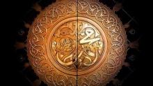 1/2 Duty of Loving the Noble Family of the Prophet Muhammad (S)   Mufti Abdur-Rahman ibn Yusuf